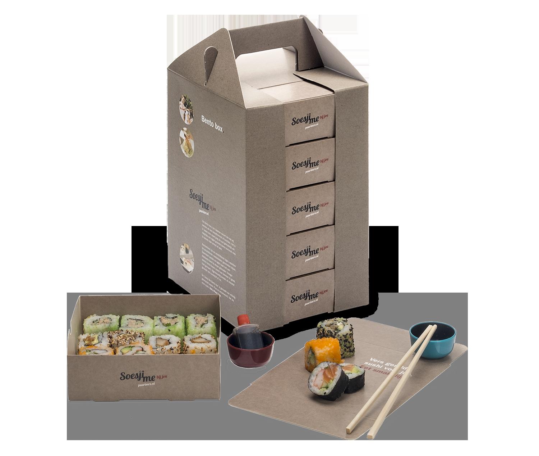 PUU Bento box web